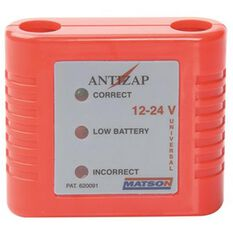 MATSON JUMPER LEAD ANTIZAP UPGRADE, , scanz_hi-res