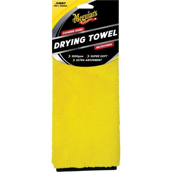 Meguiar's Supreme Shine Drying Towel - 700 x 400mm, , scanz_hi-res