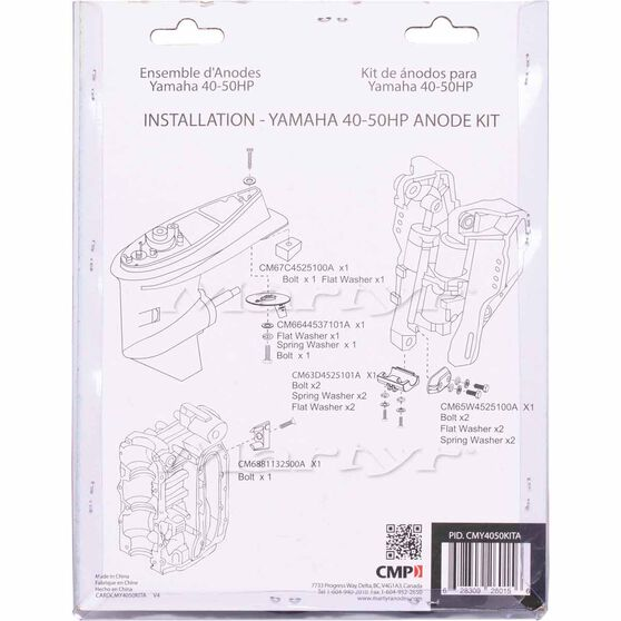 Martyr Alloy Outboard Anode Kit -CMY4050KITA, , scanz_hi-res