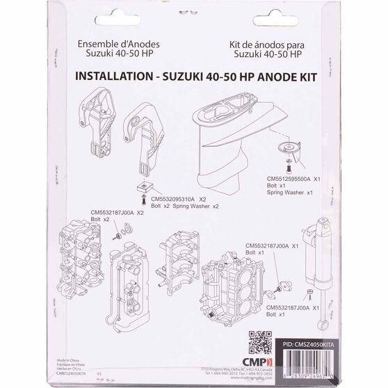 Martyr Alloy Outboard Anode Kit -CMSZ4050KITA, , scanz_hi-res