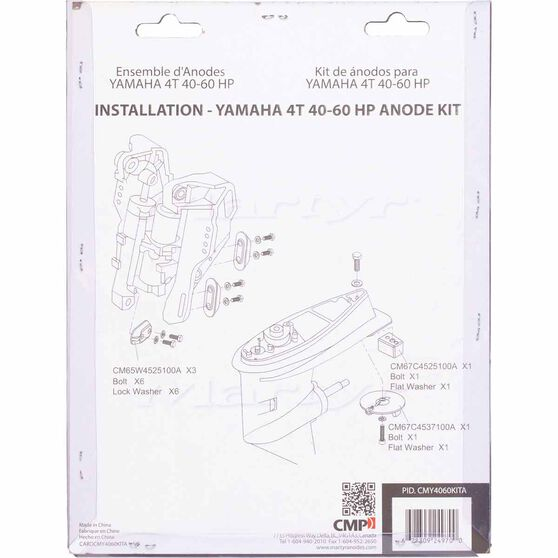 Martyr Alloy Outboard Anode Kit - CMY4060KITA, , scanz_hi-res