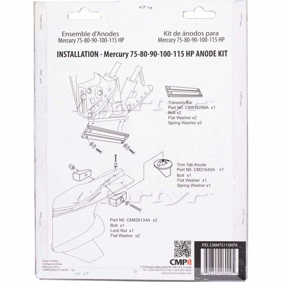 Martyr Alloy Outboard Anode Kit - CMM75115KITA, , scanz_hi-res