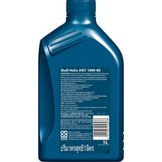 Shell Helix HX7 Engine Oil - 10W-40 1 Litre, , scanz_hi-res